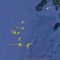 大洋丸探索プロジェクトへの寄付のお願い