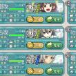 E-7[暁の水平線に勝利を――] ギミック解除完了