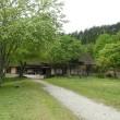 日本の原風景 - 遠野 -
