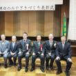宮崎県より表彰を受けました。