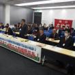 「退職手当削減阻止」県教委交渉