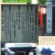 ◆【カシャリ!一人旅】 東京の文化の集積地 上野恩賜公園06 寛永寺関連の寺社 清水寺が東京に??