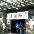 亀戸天神社~梅まつり