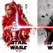 スター・ウォーズ/最後のジェダイ(2017) STAR WARS: THE LAST JEDI 152分