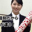 埼玉(春日部・武里)の個別指導「学友」