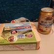 新横浜から新幹線