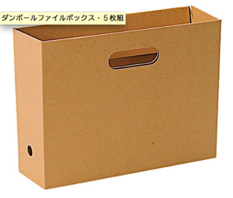 無印の段ボールファイルボックスで靴を収納
