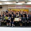 勤労感謝の日・宮崎県空手道連盟後期理事会・祝賀会