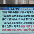 韓国人の請求権問題について、国際法などの法学者の意見が知りたい。