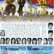 三ちゃんのサンデーサンサンラジオ124