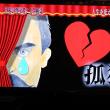 世界の哲学者に人生相談 ① ニーチェ 最悪の敵 2017.08.28 「311」