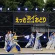 『踊って弥雷!』  ODAWARA えっさホイおどり 2018