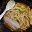 【高円寺のラーメン・001】らーめん 一蔵 ~青鬼野菜らーめん~
