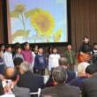 『緑の唄』を朝日村小学校の四年生のみんなと発表