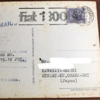 半世紀前のラジオローマのベリカード