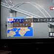 大阪北部地震 NHK報道ヘリはどう飛んだか。