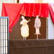 武藤音楽教室は人形劇も