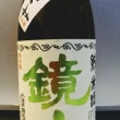 「十九」snowflake、「東魁盛」特別純米、「一乃谷」しぼりたて、「鏡山」おりがらみを購入!