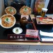 2017龍勢祭