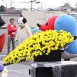 """佐倉""""江戸""""時代まつり(2011/11/11)(1)"""