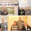 日本ビクターバレー部「第17回同志会」に行ってきました