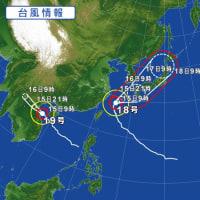 台風18号、ただ今、接近中!