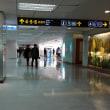 台湾bigtom&松山空港