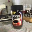 コーヒーが飲めるようになった