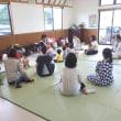 """7月11日の""""のびのび"""""""