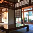 陶芸萩尾教室