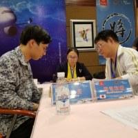 シャンチー(象棋)国際快速戦で所司選手が3位