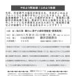 神奈川と横浜と鎌倉  今後の行事ピックアップ
