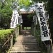 鎌倉にてお寺巡り