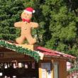 東京クリスマスマーケット2018に行こう!(その1)日比谷公園が・・・寒くて熱い!!