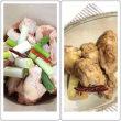 鶏の手羽元のお酢煮しましたbyバーミキュラ