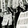 グローバル経済の迷宮 日本の新属国化③ 米国のための「成長戦略」