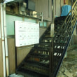 アパートの腐食した外部鉄骨階段をローコストに修理しました