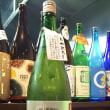 中国・四国・九州地方の日本酒 其の79