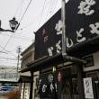 お蕎麦❤️IN軽井沢