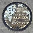 マンホールカード 兵庫県姫路市