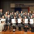第46回高校生英語弁論大会レポート