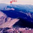 日本三百名山回顧№52、山形県、祝瓶山(3百名山)