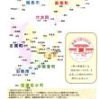 """ぶらり旅・能登立国1300年""""能登ふるさと博""""(能登半島)"""