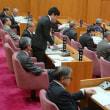 日田市議会、3月議会閉会。