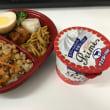 今日のお昼ご飯 鶏黒酢和えの中華おこわ弁当