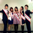 眞子さま婚前旅行か、ブラジル訪問へ 日本人移住110周年記念で!!