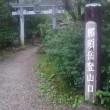 水戸サポ登山部:茶臼岳(那須岳)