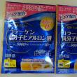 <monitor>井藤漢方製薬 イトコラコラーゲン低分子ヒアルロン酸