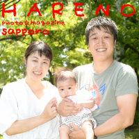 札幌 ロケ格安記念写真 フォトスタ・ハレノヒ