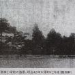 瓢湖 今昔物語9(1902年)